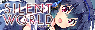 「SILENT WORLD」G's magazineにて連載中!